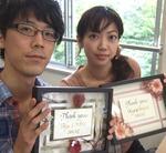 2011.10.19 藤永さん完成.JPG